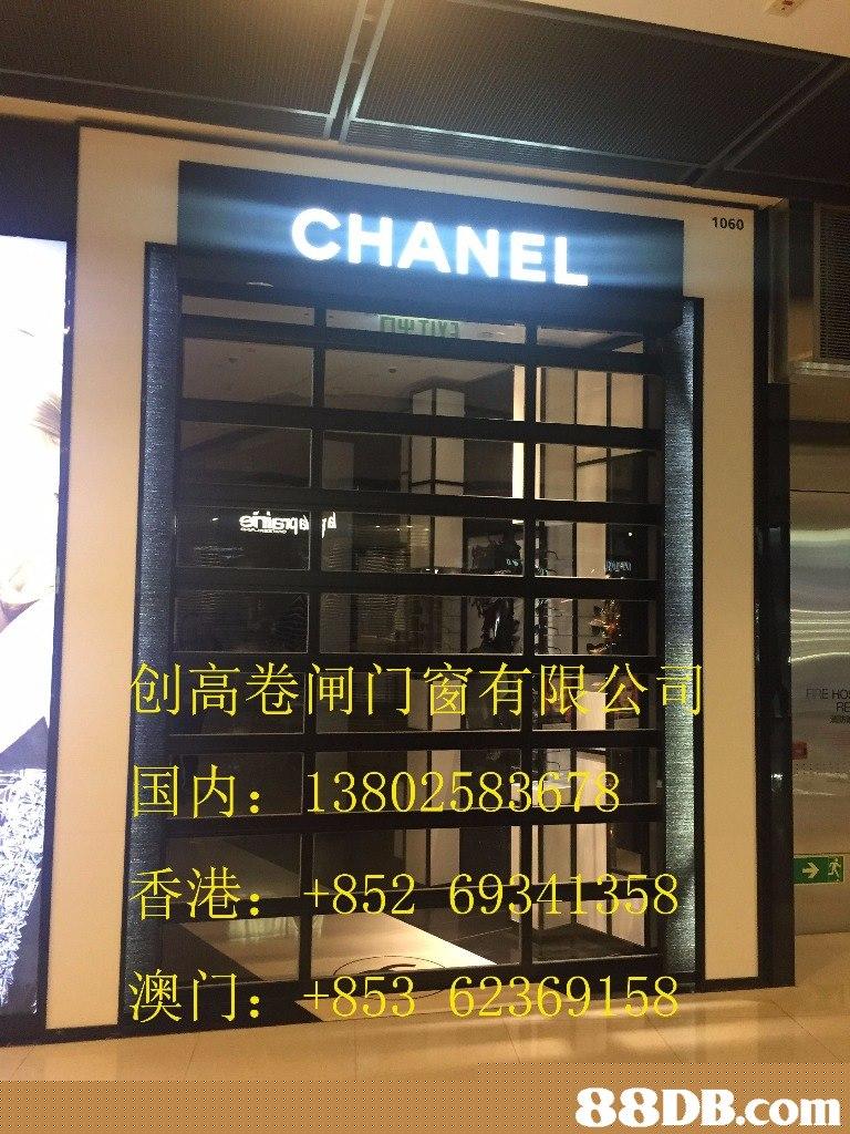 CHANEL 1060 创高卷闸门窗有坠 国内: 138025886 香港: t852-69311358 RE 88DB.com  glass