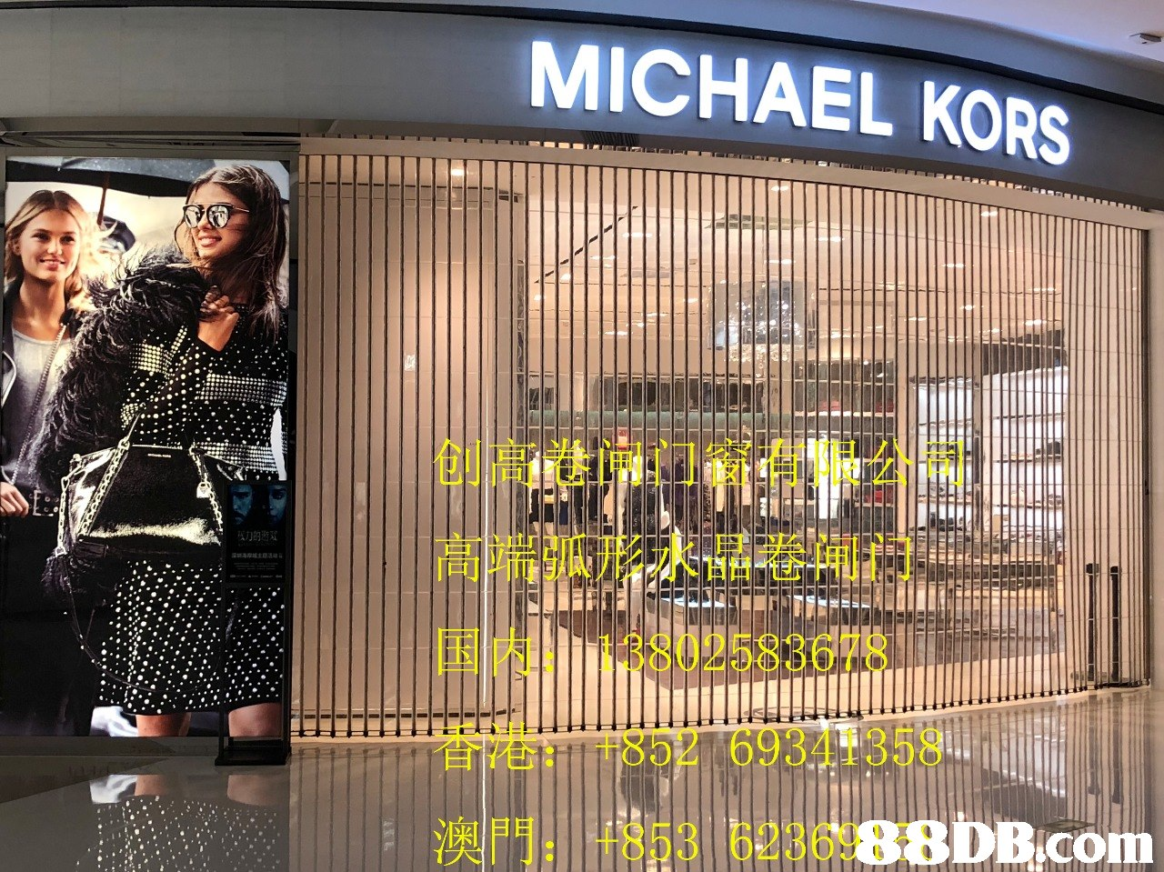 MICHAEL KORS 创高卷闸门窗有限公司 高端弧形水晶卷闸门 国内: 13802583678 香港: +852 6934 1358 澳門: +853 623691 么刀的游双 880icom  display window