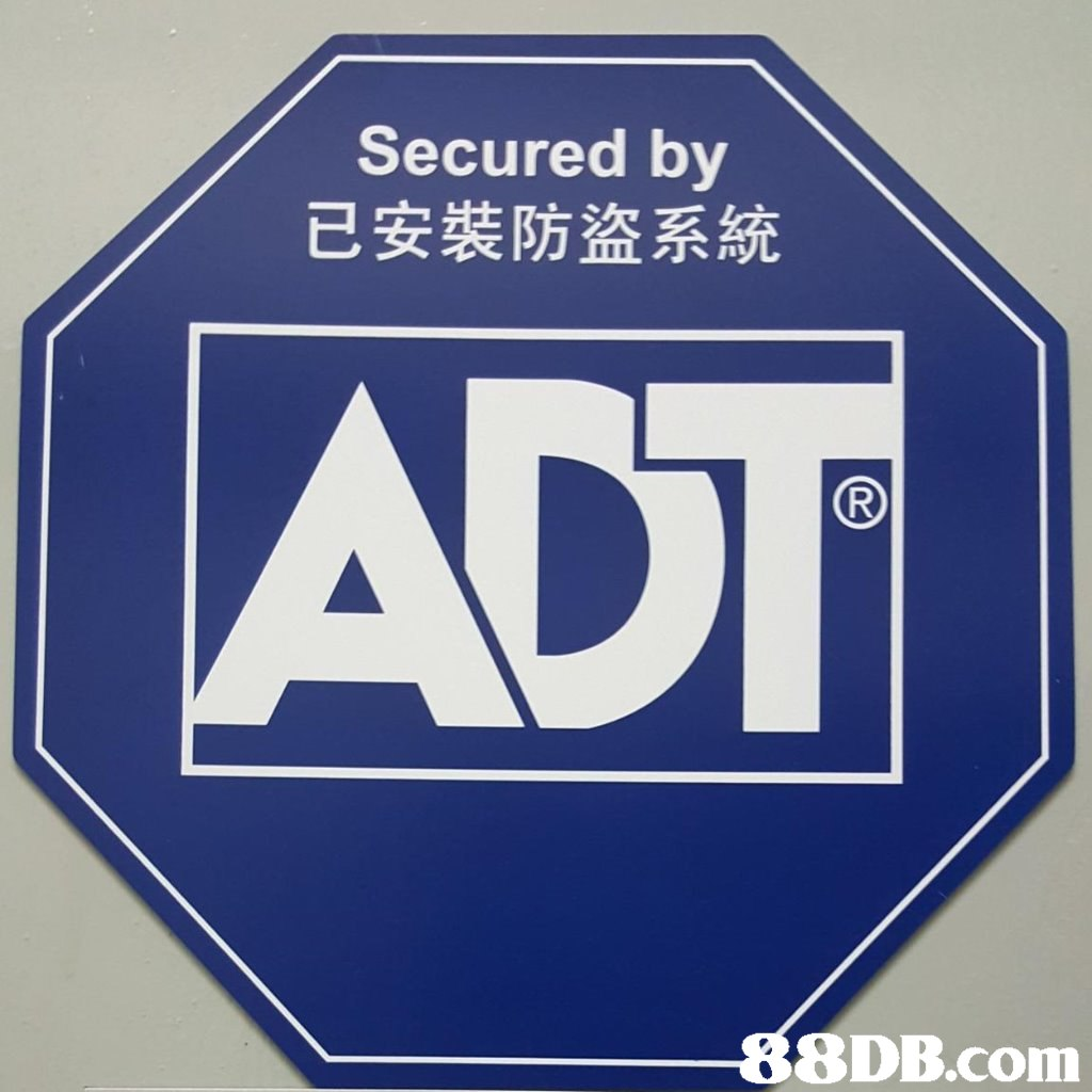 Secured by 已安裝防盜系統   blue,text,signage,product,sign