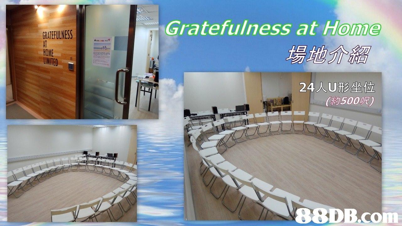 Gratefulness at Home GRATEFULNESS 2 (約500呎) 88DB.com  property