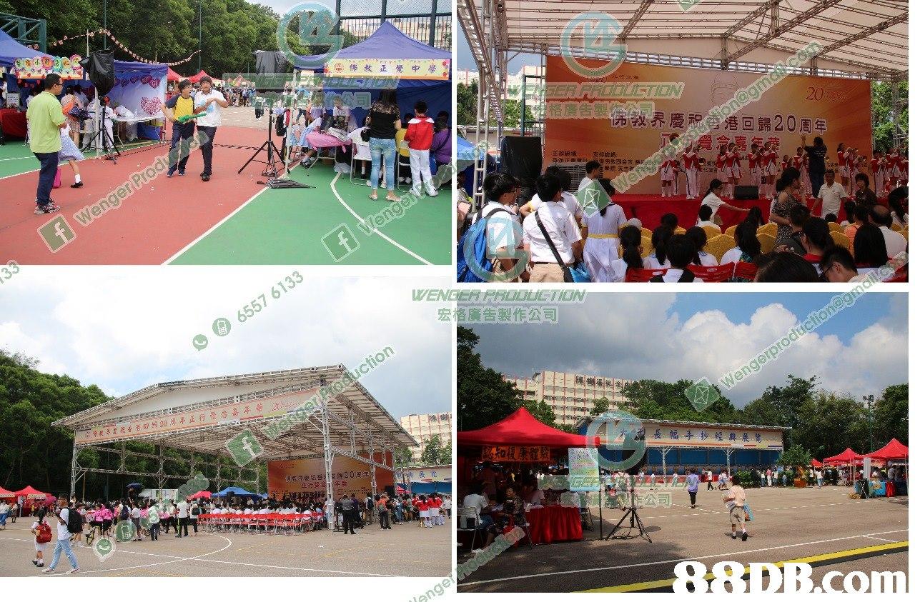 佛教正覺中學 FA界慶 港回歸20周年 宏 各廣告製作公司 1Ei 公司  structure