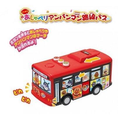 9ンを押すと バフマンの が流れる  toy,product,vehicle,product,play vehicle