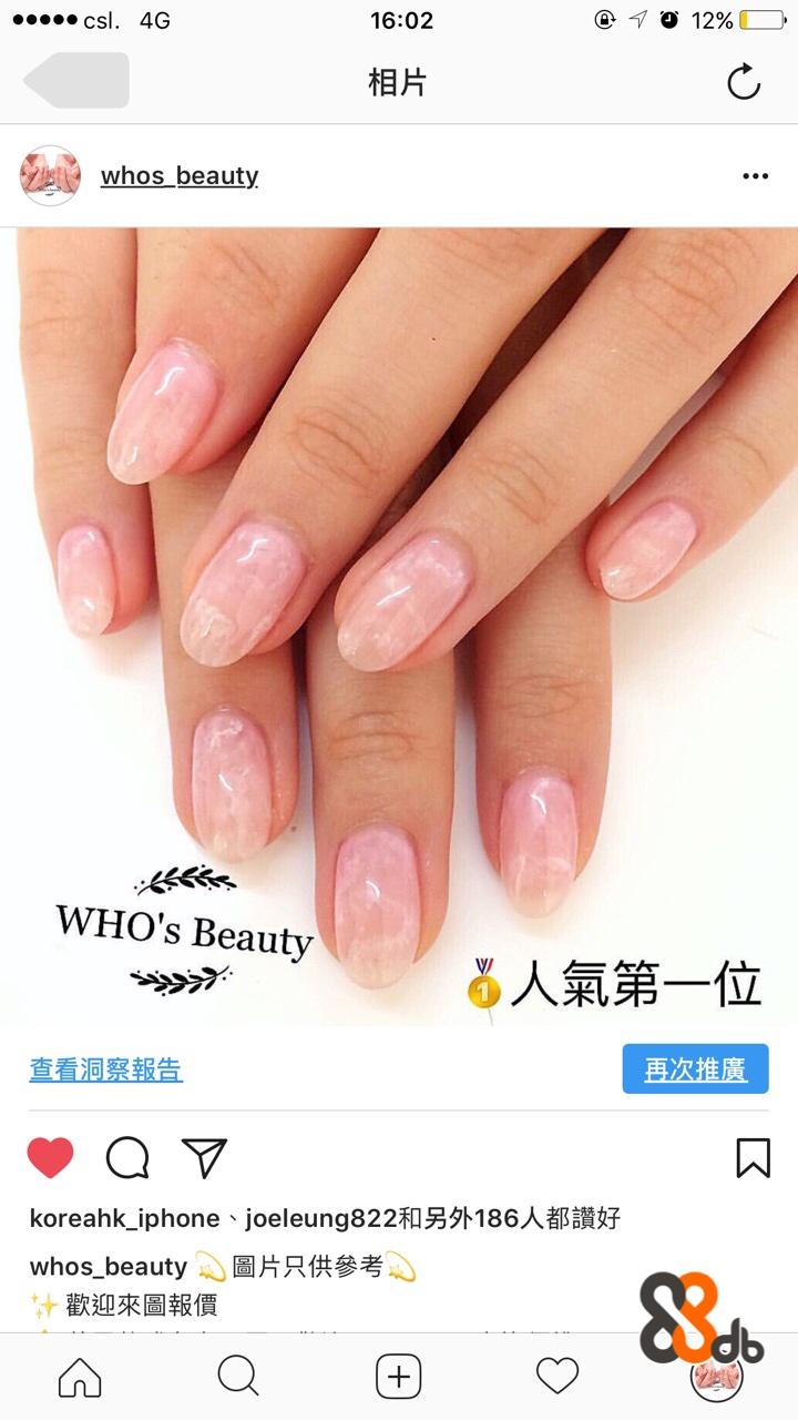 16:02 相片 whos beauty WHO's Beauty ǒ人氣第一位 ライ 查看洞察 造 再次推匱 koreahk-iphone、joeleung822和另外186人都讚好 whos-beauty-圖片只供參考。 , 歡迎來圖報價 db  Nail,Nail care,Finger,Nail polish,Manicure