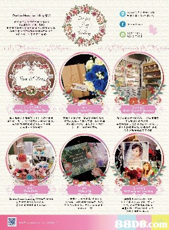 Domino House Wedding【婚禮囍帖/新人名牌/迎賓牌】個人化設計 「免設計費優惠」 【回禮/花球/婚禮用品/糖果吧服務】