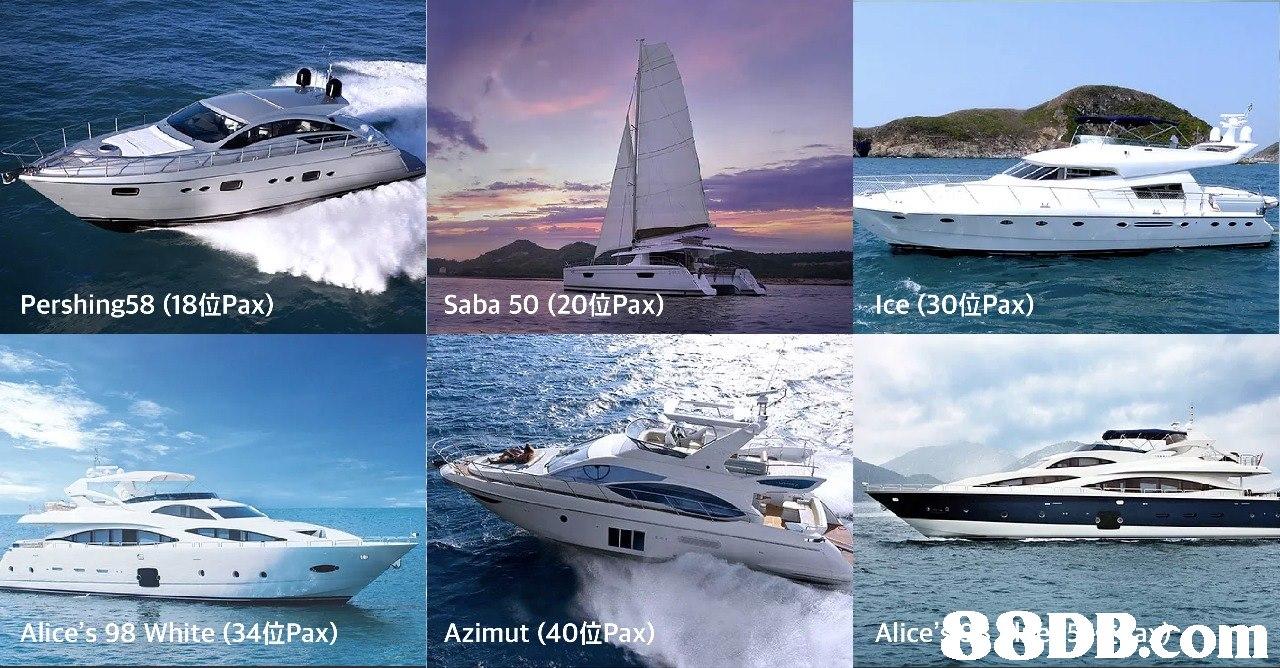 Pershing58 (18位Pax) Saba 50 (20位Pax) etce (30位Pax) Alice DBcom Alice's 98 White (34位Pax) | Azimut (40位Pax)  boat