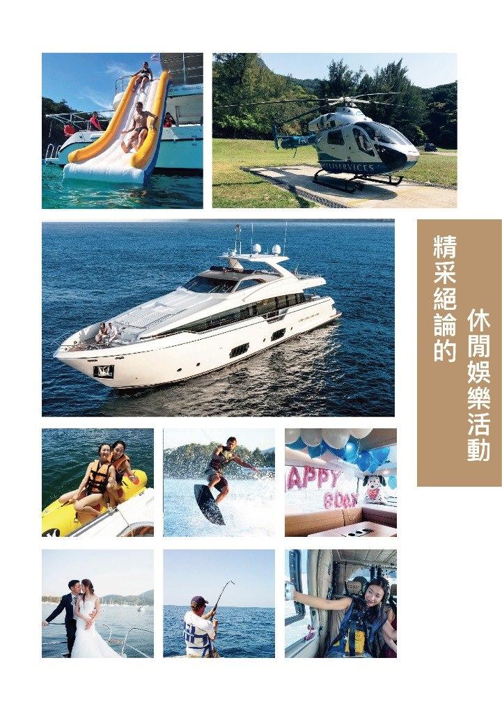 FLISERVICES APPY 休閒娛樂活動 精采絕論的  water transportation