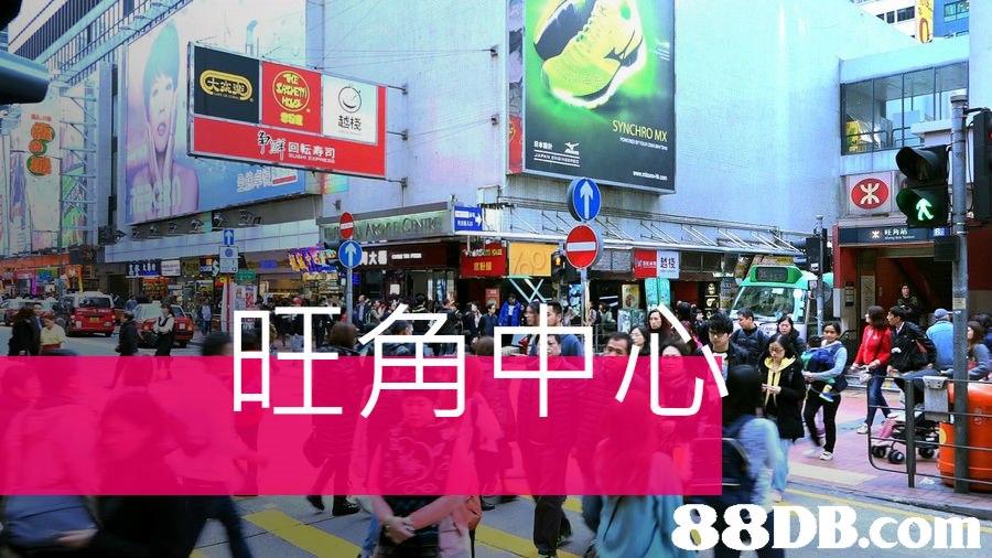 越棧 SINCHRO MX *旺角 tie BE 旺角 串が 88DB.com  advertising