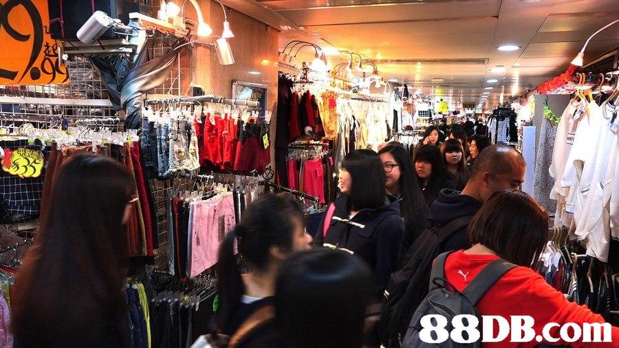 88DB.com  bazaar