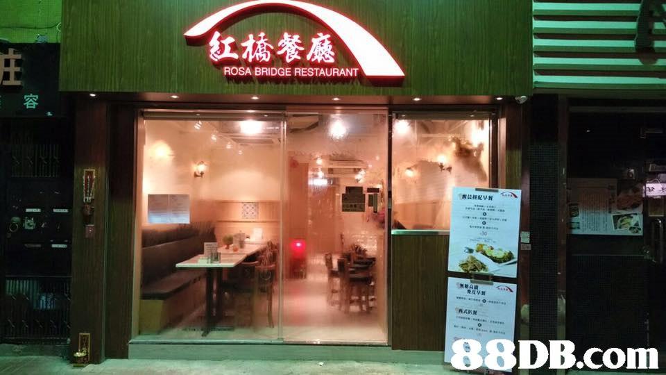 红橋餐廳 ROSA BRIDGE RESTAURANT 谷 88DB.com  restaurant