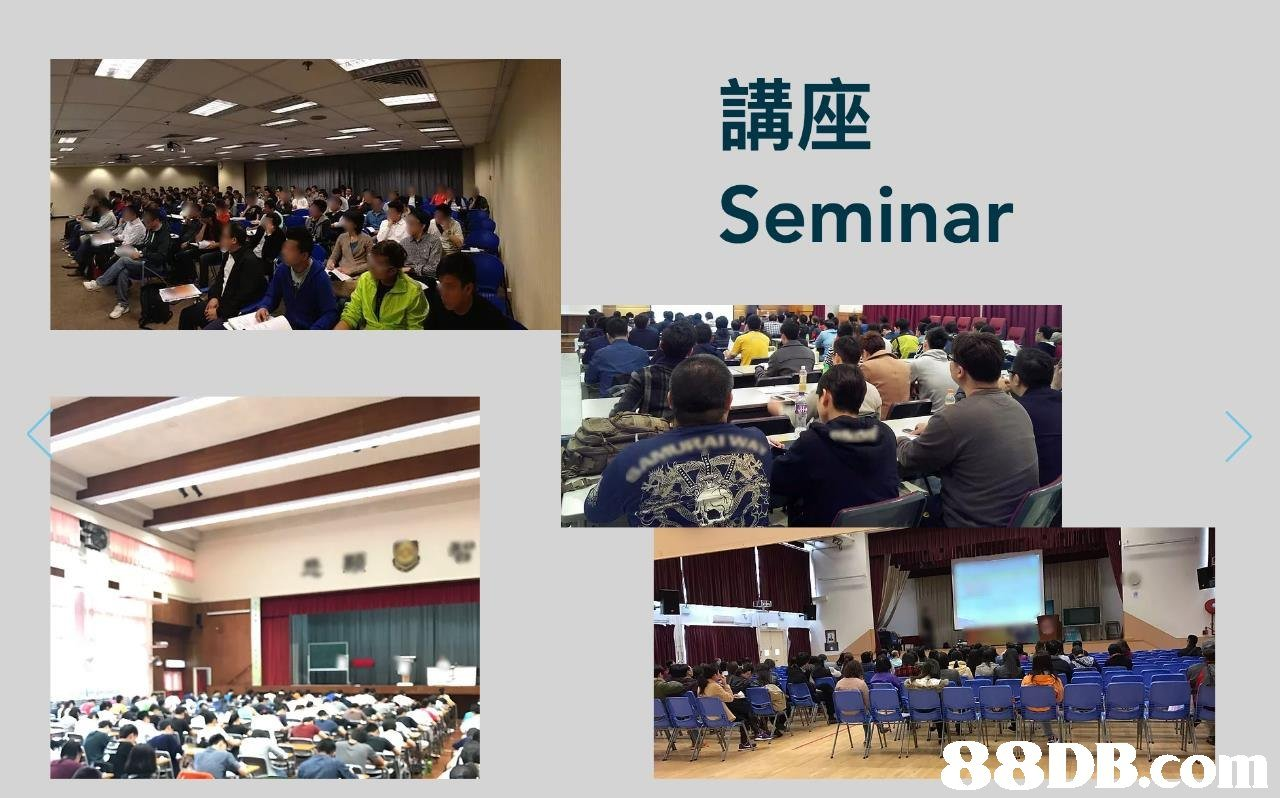 講座 Seminar 88DB.co  presentation