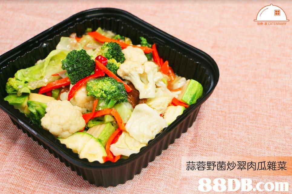 蒜蓉野菌炒翠肉瓜雜菜 88DB.com  dish