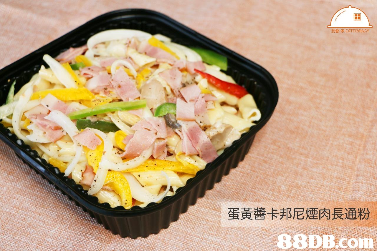 到會、家CAT ERAINAY 蛋黃醬卡邦尼煙肉長通粉 88DB.Com,dish,food,cuisine,asian food,chinese food