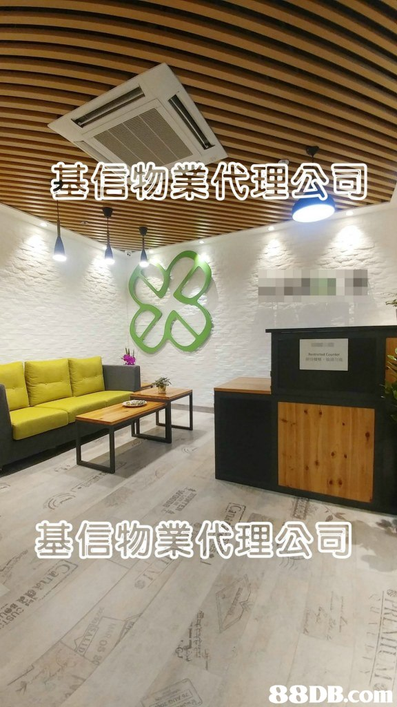 基信物業代理公司 基信物業代理公司,property,wall,ceiling,interior design,floor