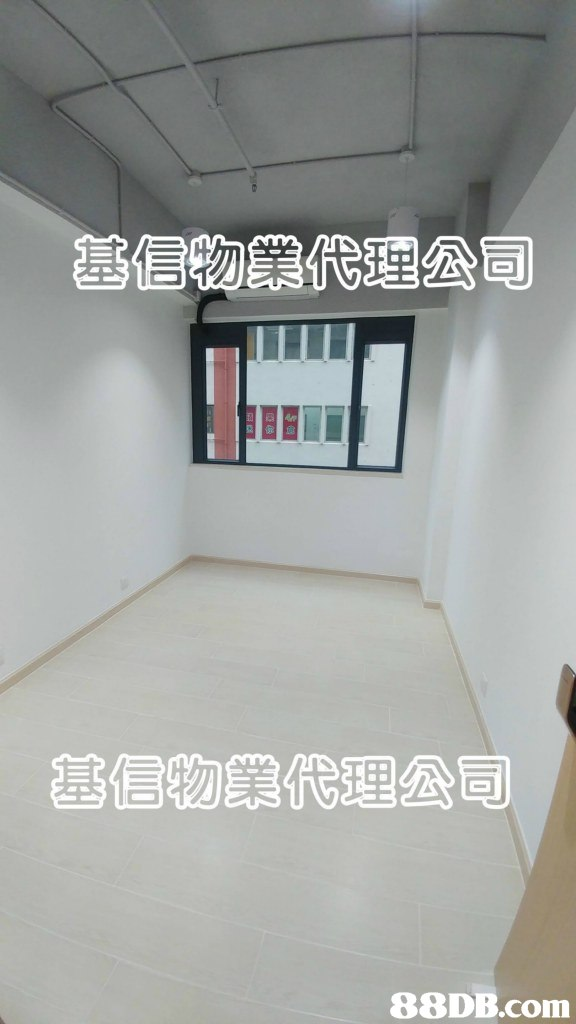 基信物業代理公司 基信物業代理公司,property,room,floor,flooring,ceiling