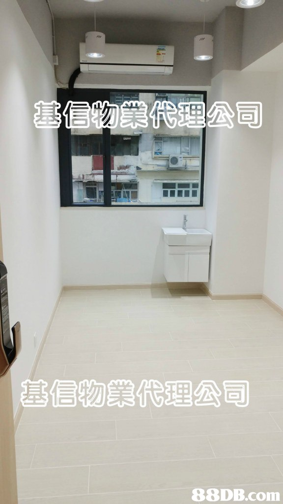 基信物業代理公司,property,floor,flooring,product,real estate