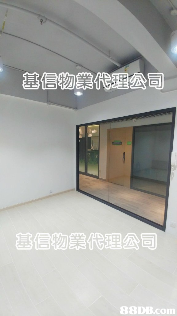 基信物業代理公司 基信物業代理公司,property,ceiling,floor,real estate,glass