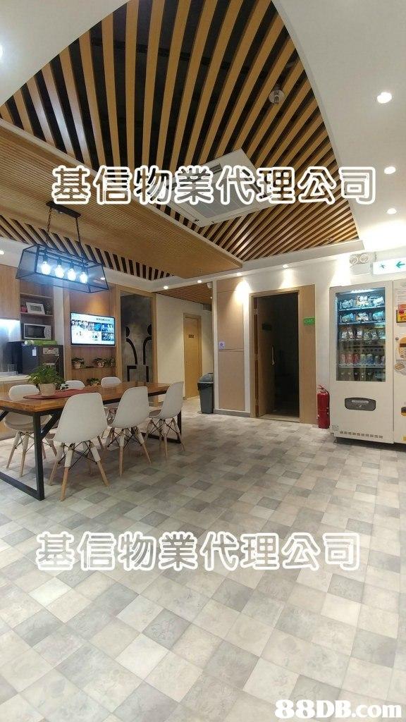基信物業代理公司 信物業代理公司,property,lobby,ceiling,floor,flooring