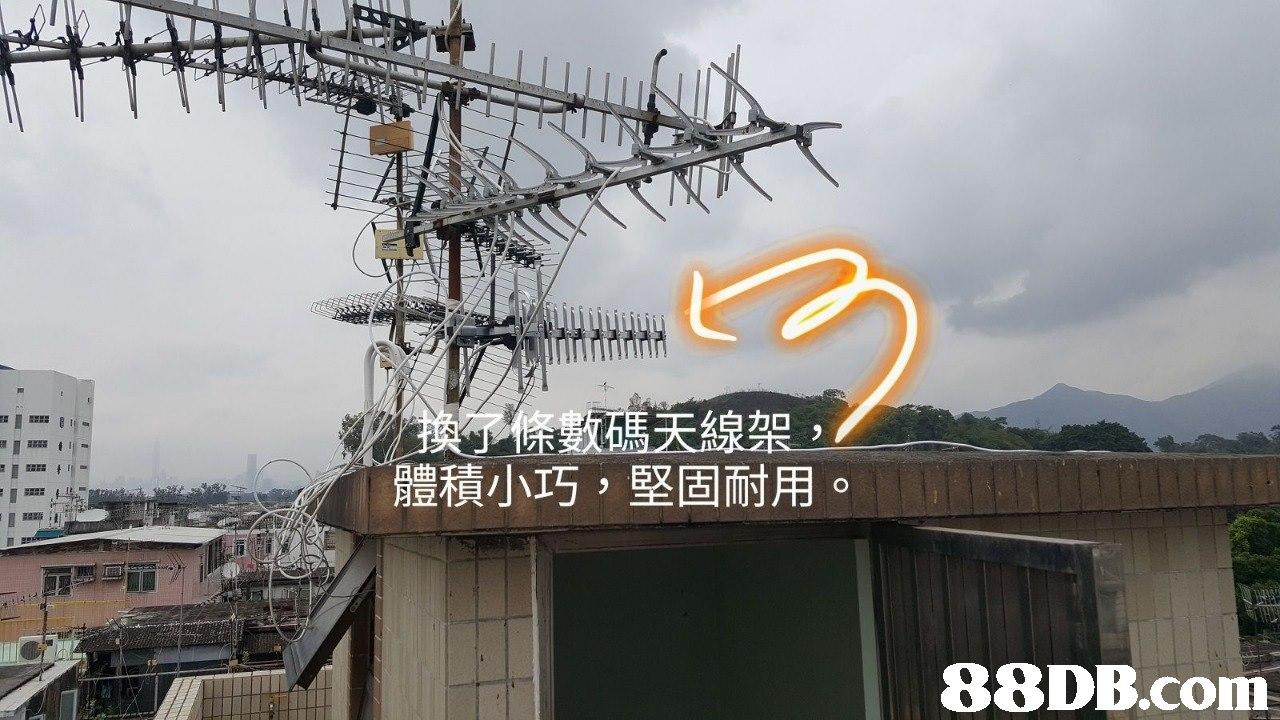 線架, 體積小巧,堅固耐用   Roof,Font,Sky,Signage,Architecture