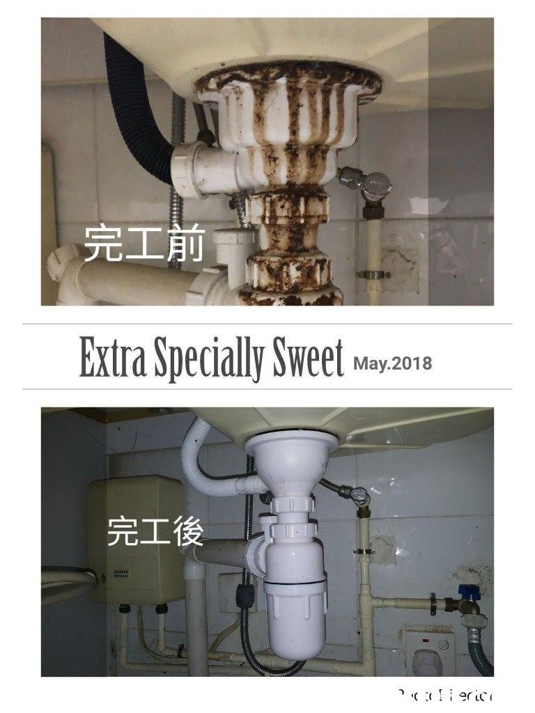 完工前: Extra Specially Sweet May 20 完工後 er  Product,Pipe,Architecture,