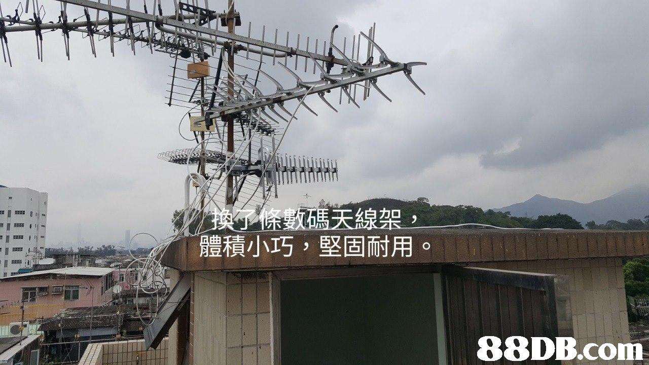 線架, 體積小巧,堅固耐用   Roof,Electricity,Overhead power line,Electrical supply,Technology