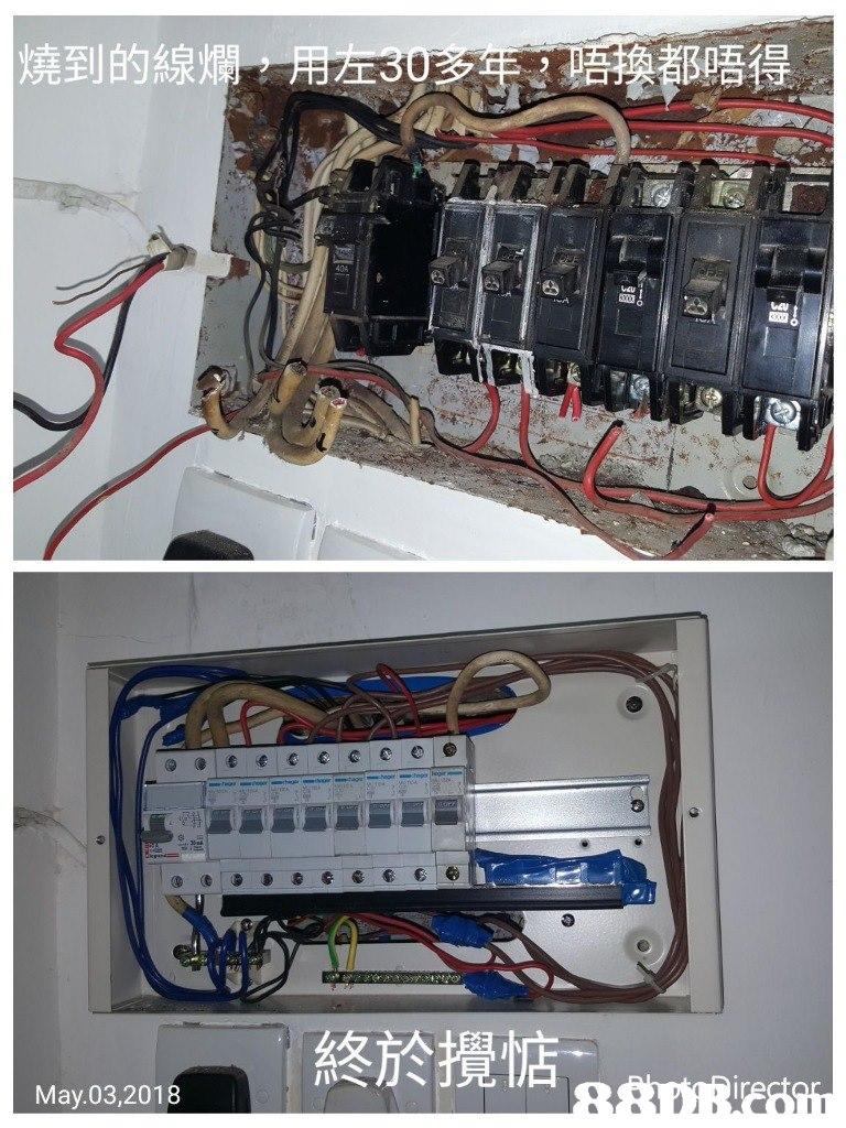 燒到的線爛 終於攪惦. May·03,2018  Electrical wiring,Cable management,Electrical supply,Electronic engineering,Technology