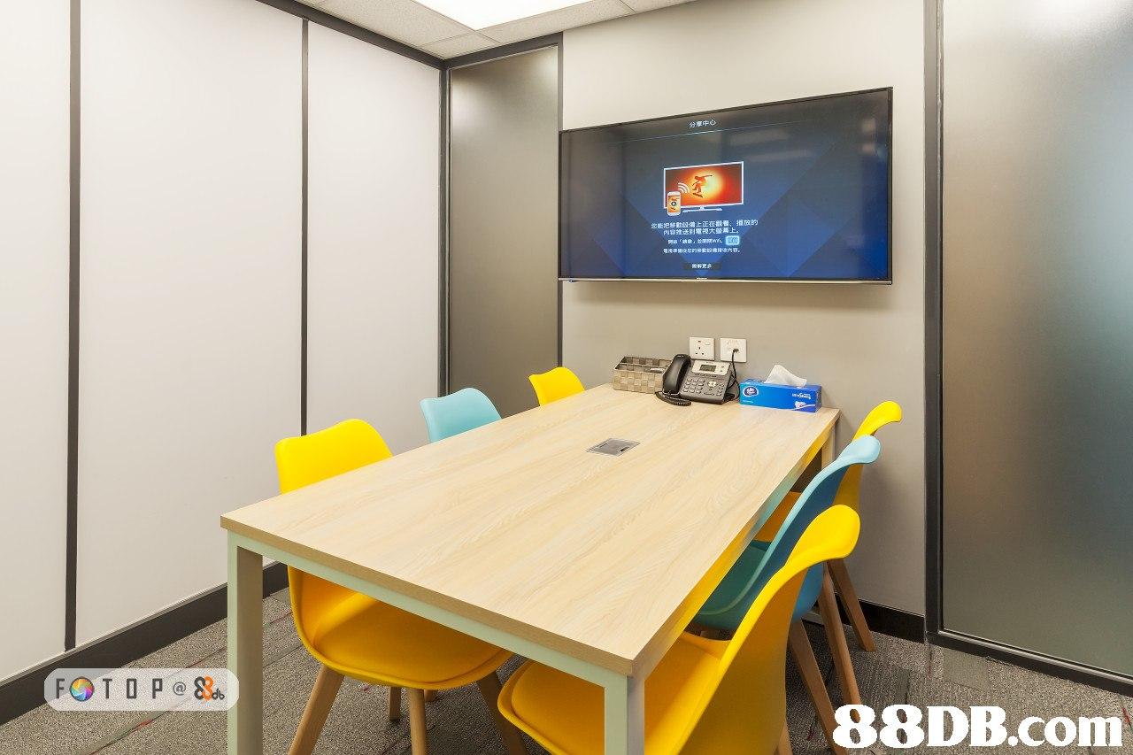 單中心 能把移動1k偝上正在觀看, 播放的 內容推送到電視大螢蔦上 88DB.com  office