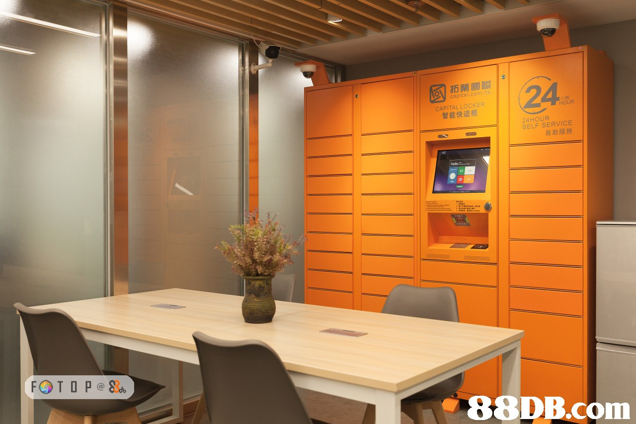 al拓業國際 24 capital com.hk CAPITALLOCKER 智能快遞櫃 24HOUR SELF SERVICE 自助服務 FOTO P@8 88DB.com  interior design