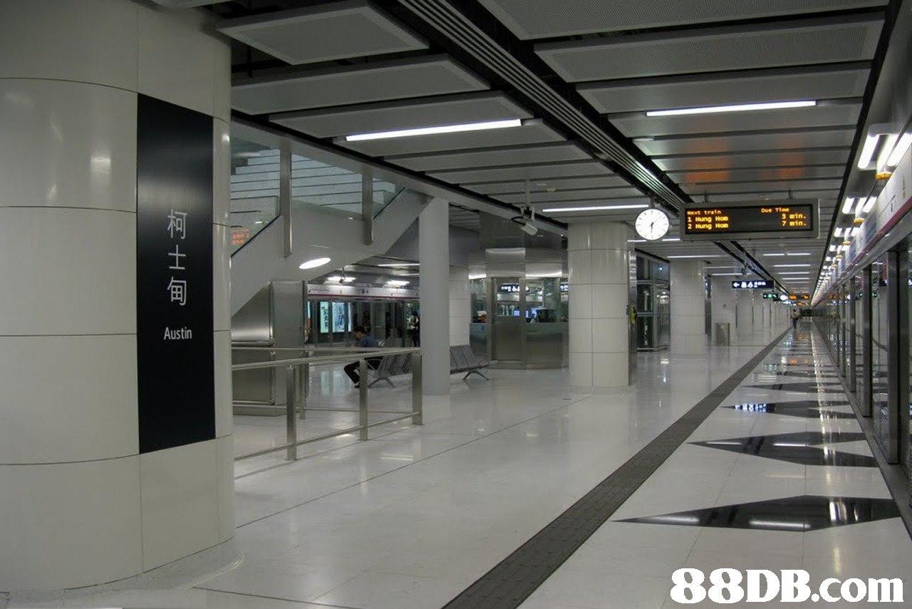 vext train 1 Hung Hom   metropolitan area,infrastructure,airport terminal,metro station,public transport