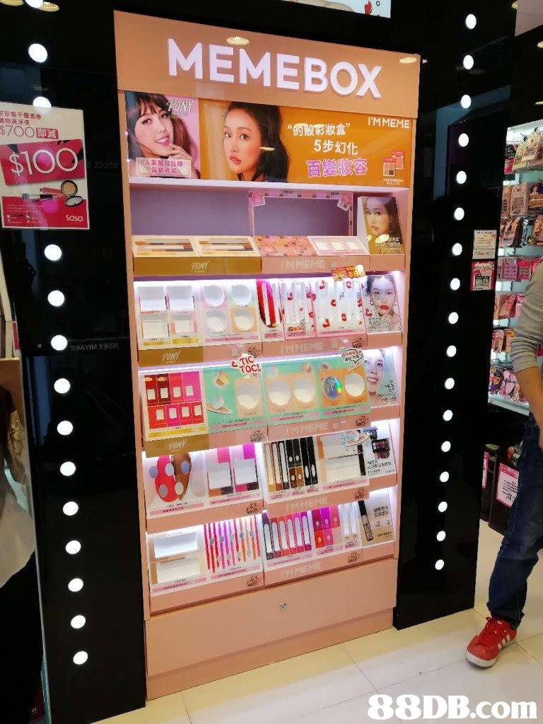 """MEMEBOX , IMMEME """"的股彩妝盒. 5步幻化 s100 Sasa it TOCL   retail,product,"""