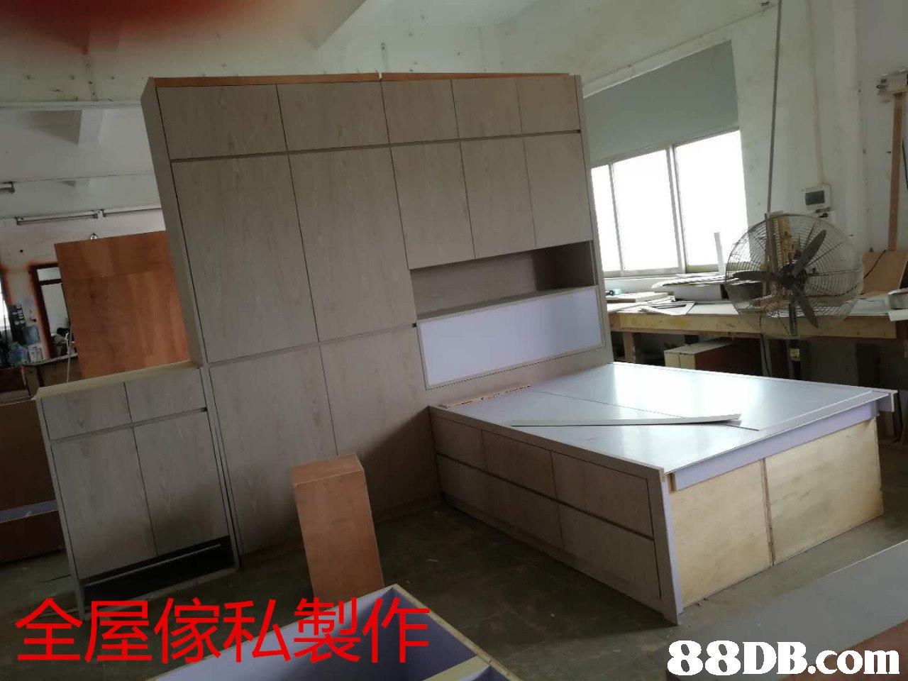 全屋傢私製作   property,furniture,floor,table,product