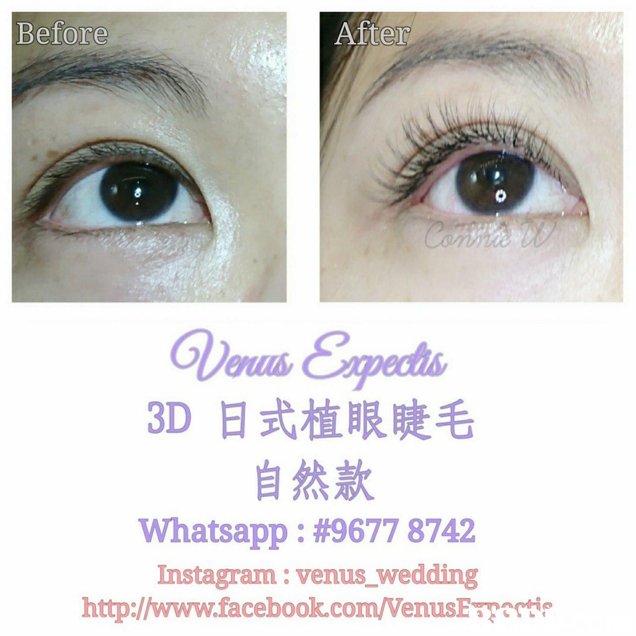 Before er 3D 日式植眼睫毛 自然款 Whatsapp : #9677 8742 Instagram: venus_wedding htup//wwwmn/Venusr facebook.co  eyebrow,eyelash,eye,forehead,cheek