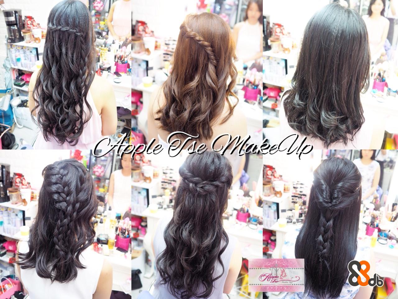 db Make ti,hair,hairstyle,wig,fashion accessory,long hair