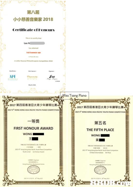 """第八屆 小小慈善音樂家2018 This is to certity that Lee Ist Lunner up n ule Musical Philanthrepists Competition 2018 MF iss Tsang Piano 62017第四届香港亞太青少年鋼琴比賽 2017第四屆香港亞太青少年鋼琴比賽 20174"""" HONG KONG ASIA-PACIFIC YOUTH PANO COMPETITION 017 4 HONG KONG ASIA PACIFIC YOUTH PIANO COMPETITION 一等奬 第五名 FIRST HONOUR AWARD THE FIFTH PLACE WONG 20174Hong Kong Asia Paific Youth Plano Competition Youth uor 1st Honour Awand 201785月20 May 201,text,line,font,"""