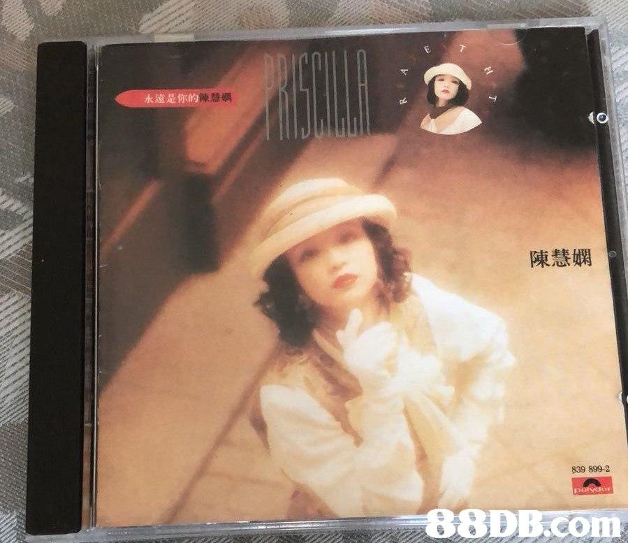 永遠是你的 陳慧嫻 陳慧嫻 839 899-2 88DB.com  album cover