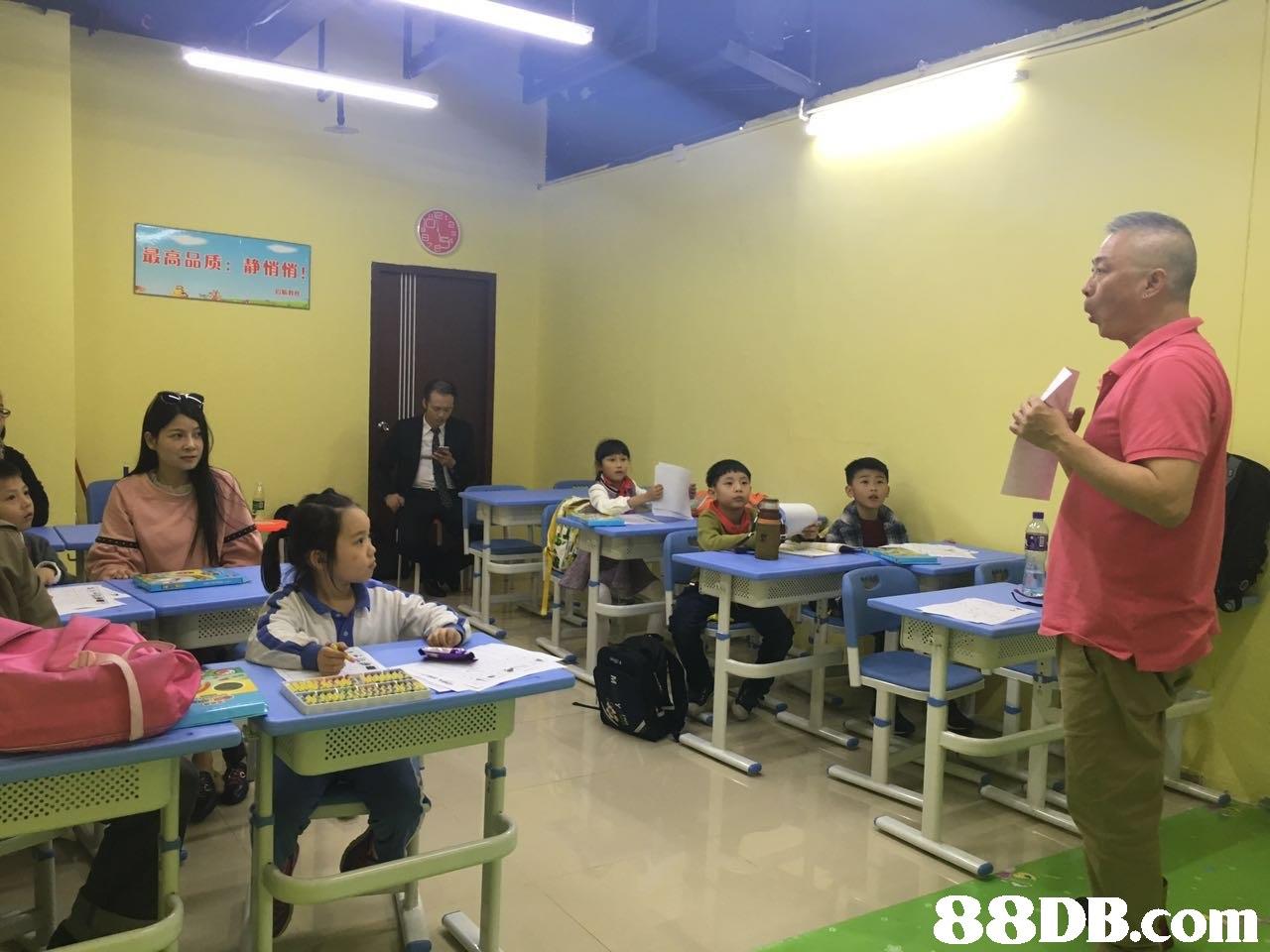 最高品质: 静悄悄! 88DB.com  training