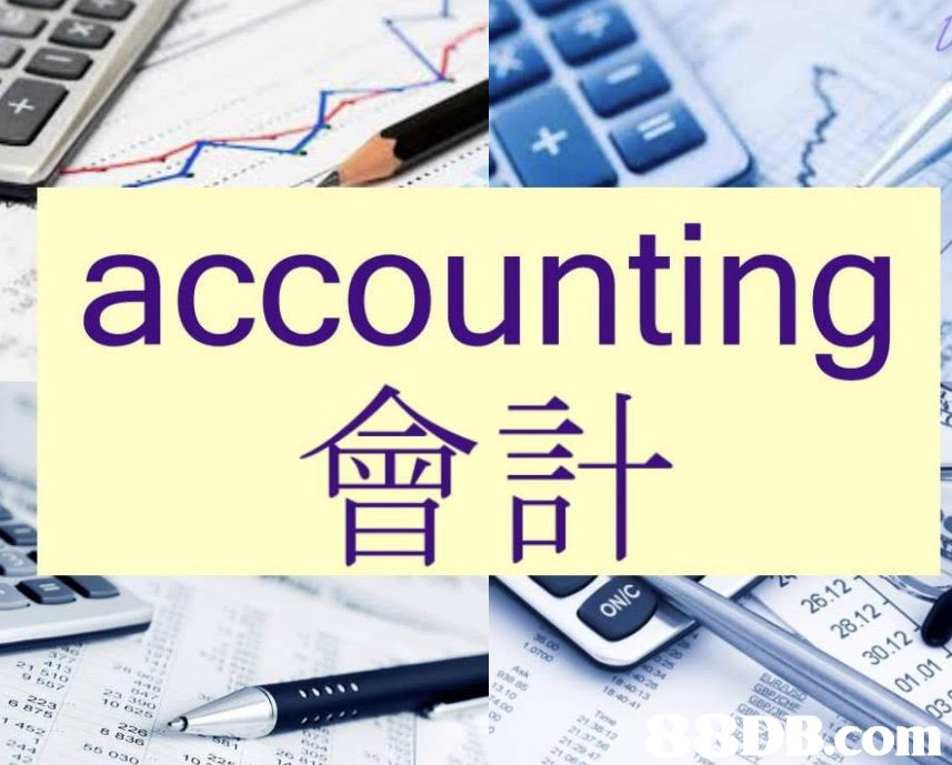 accounting 會計 co In 10  Text,Font,Line,Technical drawing,Office equipment