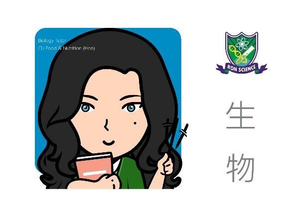中大生物,十年經驗。食物營養學畢業 <Maggie Chow> -  補生物 補bio 補Biology HKDSE bio tutor 補習社 名師