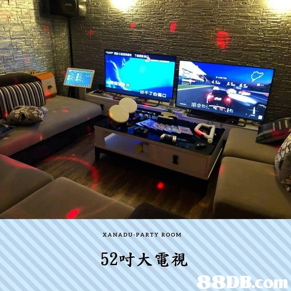 好不了的傷。 XANADU-PARTY ROOM 52吋大電視   technology,recreation room,electronic device,electronics,display device