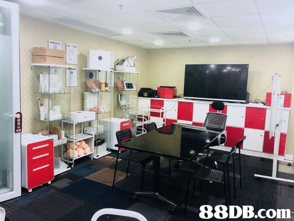 使 用 88DB.com  office