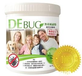無毒滅蝨粉  Product,