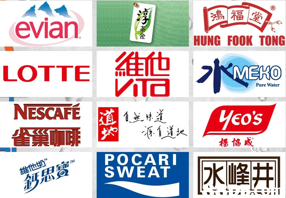 evian HUNG FOOK TONG LOTTE Pure Water NESCAFE 点 道 EOS 楊協成 igu火 POCAR SWEAT TM  text,font,product,product,games