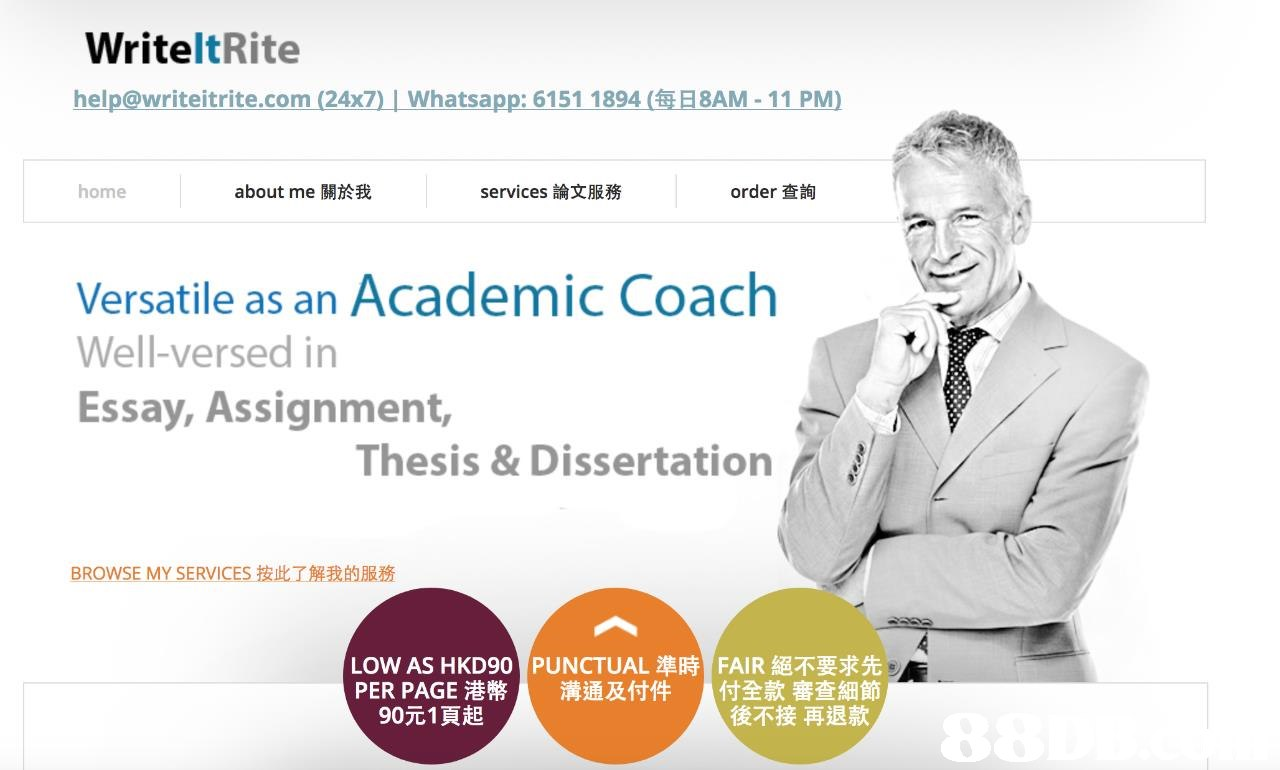 WriteltRite help@writeitrite.com(24x7)1-whatsapp:61 511 894(每旦8AM-11.PM) home about me關於我 services論文服務 order查詢 Versatile as an Academic Coach Well-versed in Essay, Assignment, Thesis & Dissertation BROWSE MYSERVICES按此了解我的服務 LOW AS HKD90 PER PAGE港幣 90元1頁起 PUNCTUAL準時 溝通及付件 FAIR絕不要求先 付全款審查細節 後不接再退款  text,product,online advertising,communication,conversation
