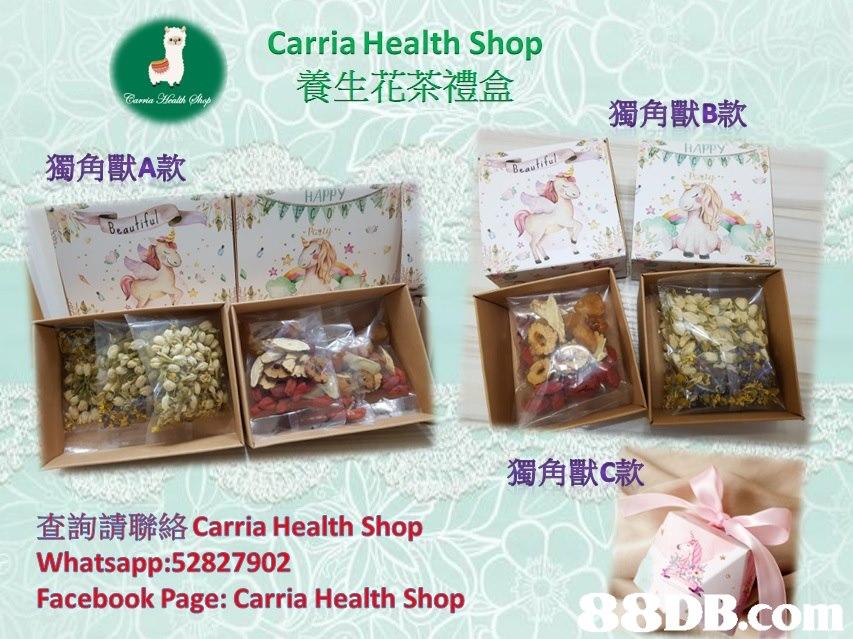 Carria Health Shop 養生花茶禮盒 獨角獸B款 獨角獸A款 Beaut 獨角獸 款 查詢請聯絡Carria Health Shop Whatsapp:52827902 Facebook Page: Carria Health Shop B.co  product