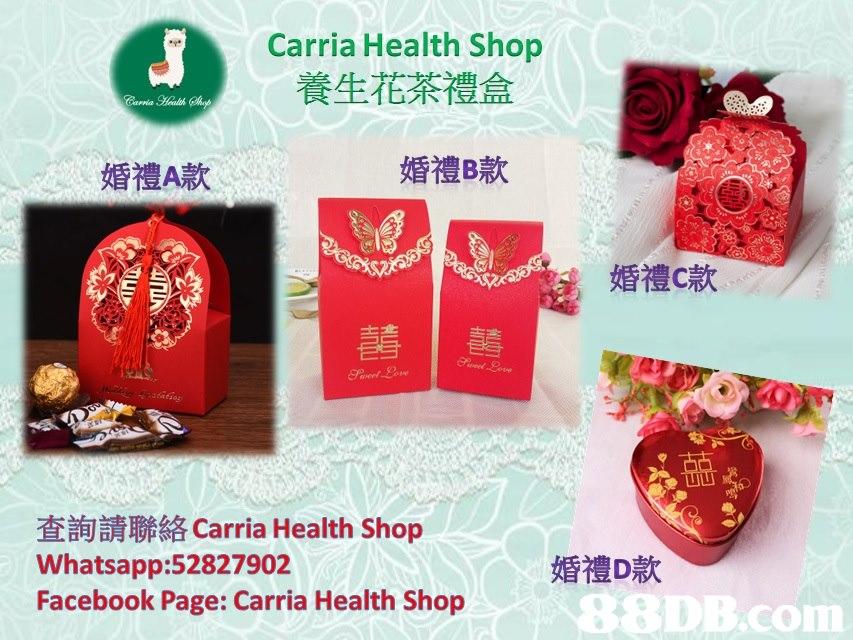 Carria Health Shop 養生花茶禮盒 婚禮A款 婚禮B款 婚禮c款 士北 查詢請聯絡Carria Health Shop Whatsapp:52827902 Facebook Page: Carria Health Shop 婚禮D款 SDB.com  product,