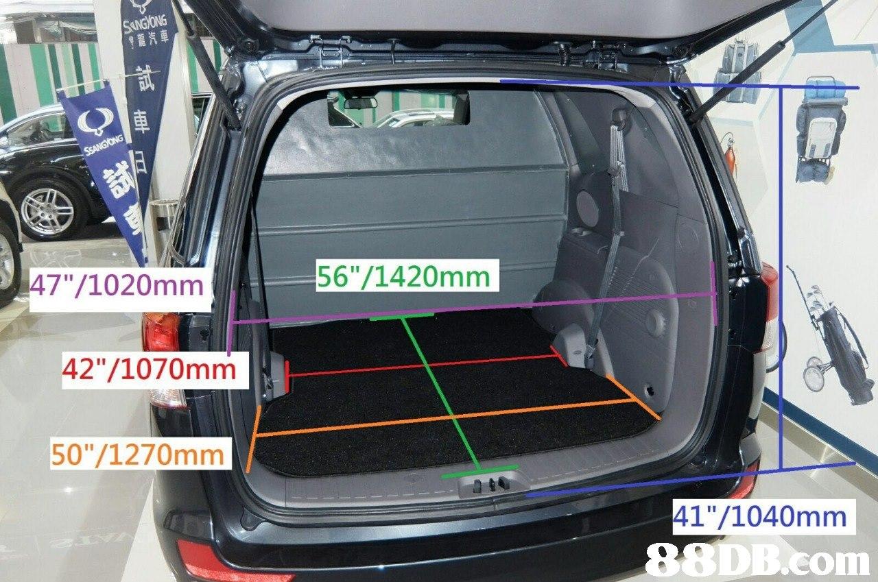 "47""/1020mm 56""/1420mm 42""/1070mm 50""/1270mm 41""/1040mm DB.comm  motor vehicle,car,vehicle,transport,mode of transport"