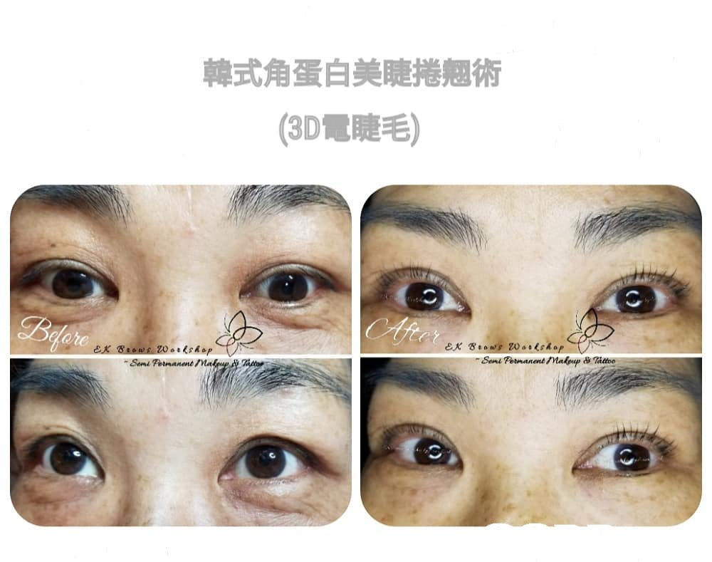 韓式角蛋白美睫捲翹術 (3D電睫毛) eahe  eyebrow,face,forehead,eyelash,skin