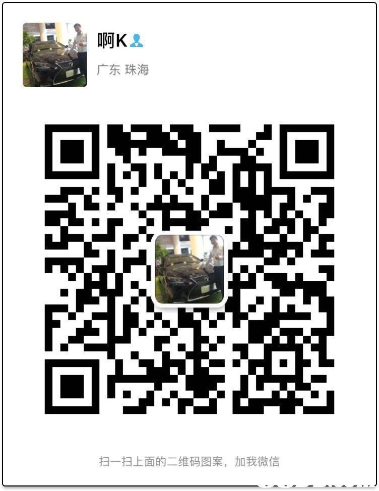广东珠海 扫一扫上面的二维码图案, 加我微信  text,font,design,pattern,line