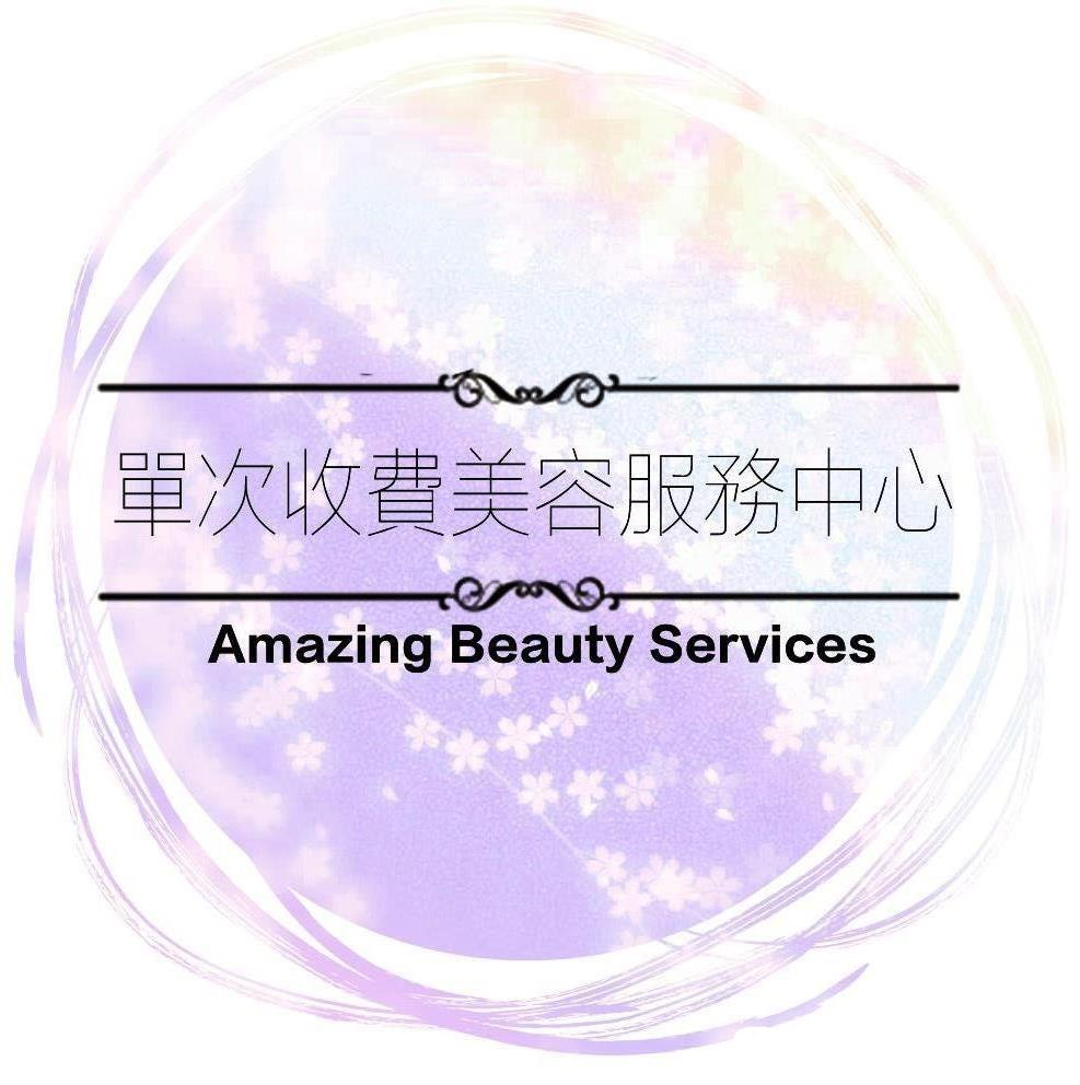 單次收費美容服務中心 Amazing Beauty Services  text,purple,violet,lilac,font