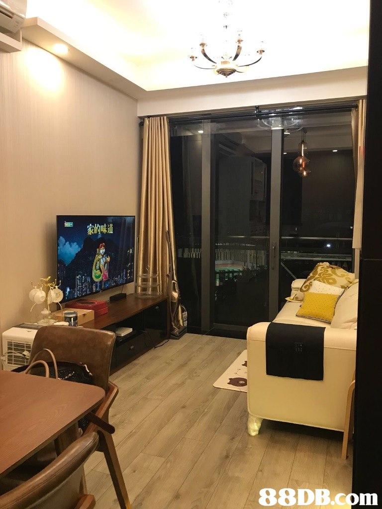 家的味道   room,property,ceiling,interior design,living room