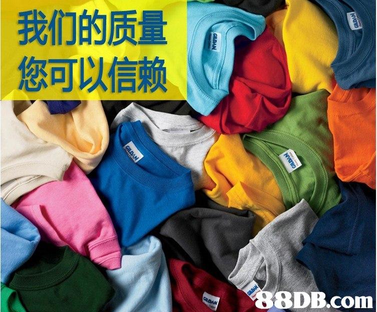 我们的质量 您可以信赖 8DB.com  product,product,cool